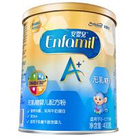 美赞臣(MeadJohnson) 安婴儿A+ 无乳糖婴儿配方粉400克罐装0-12个月