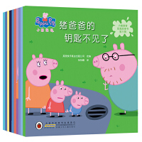全套10册 小猪佩奇绘本书 动画故事书 第三辑 儿童绘本3-5-6周岁宝宝睡前故事书动画图画书peppa pig粉红猪