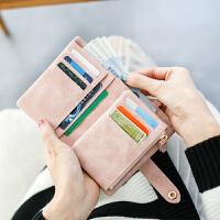 女士钱包女短款小清新多功能折叠零钱卡包手拿包