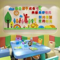 幼儿园培训班级教室艺术学校走廊墙壁装饰3d立体亚克力墙贴纸贴画 348 图片色