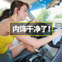 汽车内饰清洗剂免洗车内顶棚真皮座椅车顶强力去污神器室内清洁剂