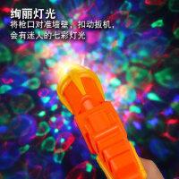 儿童发光音乐投影枪男孩声光七彩雪花太空八音手枪3-6岁水弹玩具