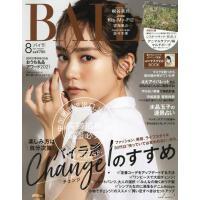现货 进口日文 BAILA 2021年8月号 含化妆包附录 表纸 桐谷美玲