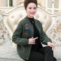 妈妈春秋装仿羊绒针织开衫外套40岁50中老年女装秋冬大码短款夹克