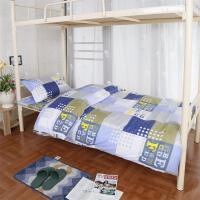 纯棉三件套学生宿舍上下铺0.9米单人床笠式3套件1.2床上用品