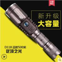 手电筒便携户外远射500军防身小手电LED手电筒强光可充电L2超亮家用防水变焦