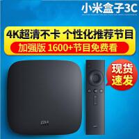 【包邮】小米盒子3c增强版4K高清电视盒子家用无线网络机顶盒小米盒子技术加强版看更多视频