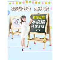 儿童可升降画架白板涂鸦写字板宝宝画板双面磁性小黑板支架式家用