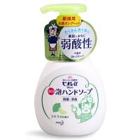 日本花王儿童洗手液泡沫型婴幼儿成人洗手液宝宝手部清洁柑橘香型