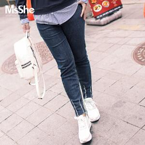 MsShe加肥加大码女装2017新款胖MM秋季牛仔裤小脚裤M1730217