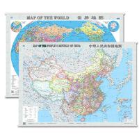 中国地图挂图+世界地图挂图(中英对照 无拼缝专业挂图套装组合)