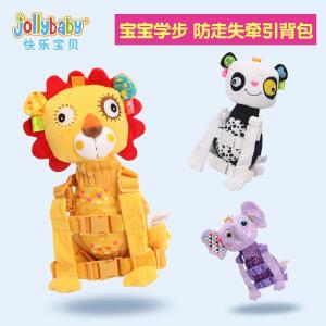 jollybaby快乐宝贝儿童防走失背包1-3岁宝宝学步带牵引绳防丢包