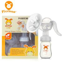 吸乳器手动式拔奶器 吸奶器手动 吸力大 孕产妇挤奶器