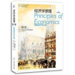 【旧书二手书8新正版】经济学原理(第6版):微观经济学分册 (美)曼昆 9787301208281 北京大学出版社