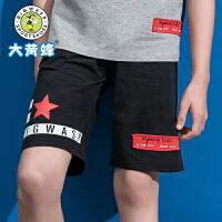 【抢购价:49元】大黄蜂童装儿童裤子 男童短裤2019夏季小男孩韩版休闲运动裤