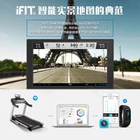 美国ICON 爱康智能跑步机 家用静音智能iFit 实景跑遍 健身器材