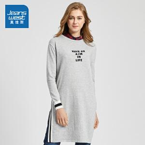 [每满150再减30元]真维斯女装 2018秋装新款 中长款开衩字母长袖毛衫