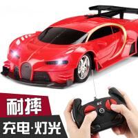 无线遥控汽车充电高速遥控车赛车漂移小汽车模电动儿童玩具车男孩