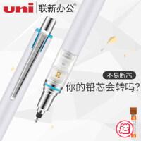 日本UNI三菱自动铅笔进口三菱铅笔 送铅芯M5-450/559铅芯自动旋转低重心0.5不断铅芯大赏小学生写不断KuruT