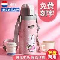 米菲儿童保温水杯带吸管小学生男女幼儿园两用宝宝水壶大容量防摔