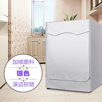 海尔小天鹅美的洗衣机罩滚筒式8/9/10公斤kg防水防晒全自动隔热套