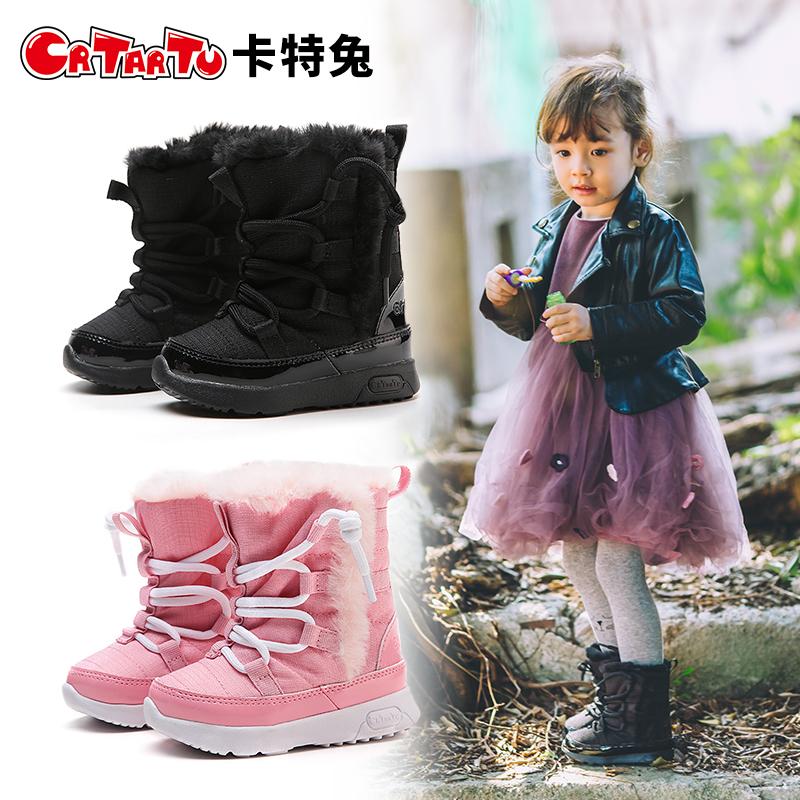 卡特兔2018冬款新款男女宝宝雪地靴儿童棉靴0-2-5岁婴儿鞋