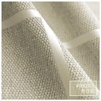 窗帘成品 简约现代纯色格子仿棉麻全遮光 客厅落地窗卧室飘窗纱帘 ODL0803-1 冬日白 宽3.5米高2.7米 布带