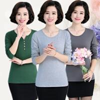 妈妈装秋装30-40-50岁长袖T恤中老年人上衣 中年妇女全棉打底衫