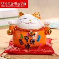 猫摆件 小号可爱陶瓷存钱罐创意汽车办公桌家居饰品开业礼物 桔色 4.5寸-财运亨通