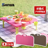 SHINWA伸和日本进口野餐桌子折叠桌轻巧餐桌户外便携桌儿童学习桌