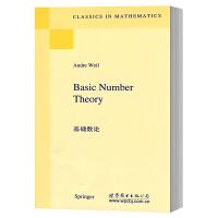 北京世图:基础数论