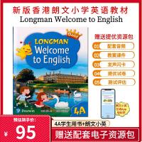 新版香港朗文英语教材Longman Welcome to English Gold 4A学生用书