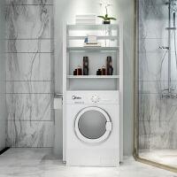 马桶置物架卫生间洗手间阳台多层架浴室滚筒洗衣机置物落地储物架 三层洗衣机 白架+白色钢化玻璃