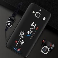 红米2手机壳小米红米2A保护套4.7寸增强版 全包边HM2LTE-CU/CT/cmcc挂绳20148