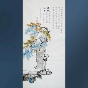 现代画家  杨丽  庭院观书   /303