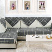 木儿家居 沙发垫四季款 防滑沙发垫布艺坐垫沙发巾罩套