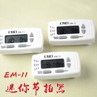 二胡�琴古�~吉他�菲髋浼� 迷你�拍器EM-11 通用型