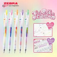 日本ZEBRA斑马不可思议中性笔ins梦幻混色笔JJ75彩色水笔网红款渐变色超好看的闪光�ㄠ�笔JJ15限定款学生用