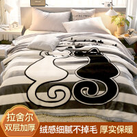 棉毯 冬天珊瑚绒毯子冬季双层加厚保暖法兰绒毛毯被子垫床单人宿舍学生午睡 双层加厚200X230cm 约9斤