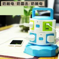 【支持礼品卡】创意塔形开关插板桌面办公插线板立式带智能USB充电多功能插座7fr