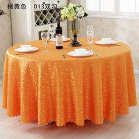 酒店桌布布艺餐桌垫欧式圆形餐桌布艺圆形方形茶几桌布用餐桌布