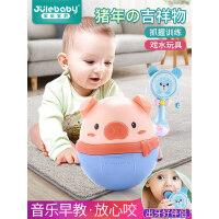 婴儿0-1岁儿童大号不到翁小孩玩具不倒翁7个月18宝宝益智早教女孩