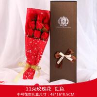 浪漫情人节玫瑰小熊香皂花束礼盒 送女友闺蜜创意生日礼物肥皂花