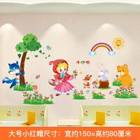儿童房间卡通墙画贴纸公主女孩卧室墙壁温馨装饰墙贴画墙纸自粘 大