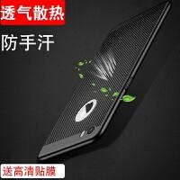 苹果5手机壳iphone5S透气se磨砂ip0ne平果五A1533散热女a1530男套