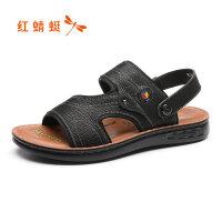 【红蜻蜓限时抢购,领�患�100】红蜻蜓男凉鞋夏季新款凉鞋舒适休闲户外沙滩鞋真皮凉拖鞋