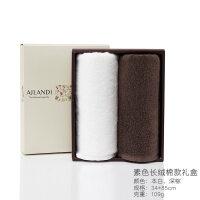 毛巾礼盒纯棉2条装长绒棉加厚吸水舒适回礼毛巾可定制LOGO