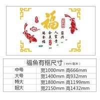 中国风福鱼墙壁装饰贴画卧室装饰品客厅电视背景墙装饰3d立体墙贴 超