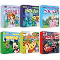 迪士尼趣味挂挂书套装全6册 家庭绘本馆 冰雪奇缘书 儿童情商绘本3-6岁少儿童课外读物芭比公主故事书
