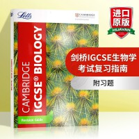 剑桥IGCSE生物学考试复习指导 英文原版 Cambridge IGCSE Biology Revision Guid